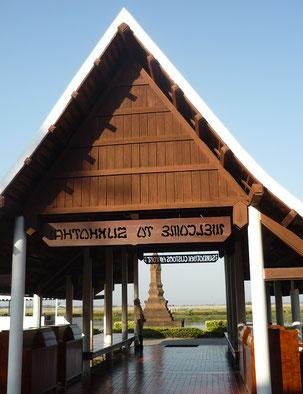 Sukhothai Flughafen Thailand