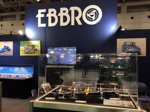 「EBBRO」ブランド。話題のホンダジェットへの関心が高かった。