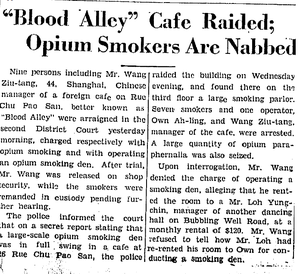 Exhibit B: Cafe disguised as Opium Den, The China Press Jul 1, 1933