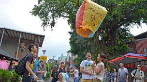 IMA Taiwan Sightseeing Tours & Activities