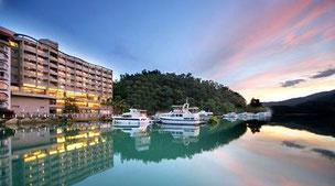 Hotel Del Lago Sun Moon Lake Taiwan