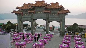 IMA Taiwan Dinning Arrangements