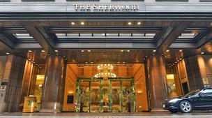 Sherwood Hotel Taipei