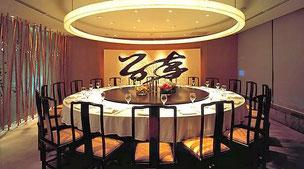 Taipei fine dining