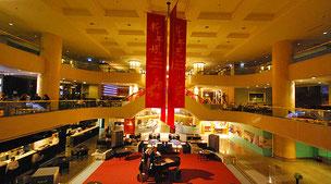 Regent Hotel Taipei