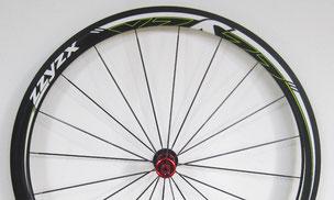 Optional wählbar mit Carbon Laufrädern