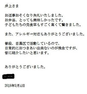 2018/03/04