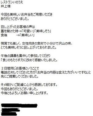 2014-09-08