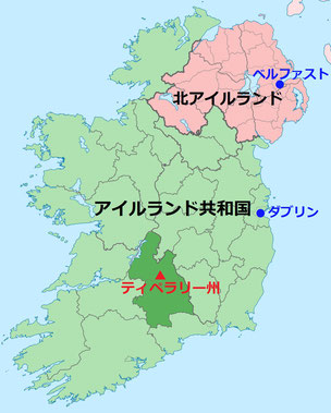 アイルランド ティペラリー