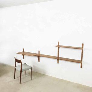 teak wall unit | CADO System | Poul Cadovius for CADO, Denmark | 1960s