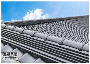 和型 銀黒 加須市 屋根 加須市 屋根工事 ©2018屋根工芸 ㈱大塚興業社