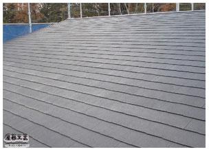 セラフラットⅢ 加須市 屋根工事 ©2018屋根工芸 ㈱大塚興業社