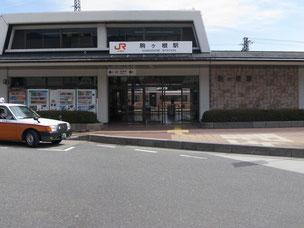 現在の駒ヶ根駅