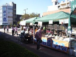 駒ヶ根駅前広場のスタート・ゴールブース