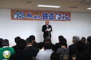佐々木正博実行委員長の挨拶