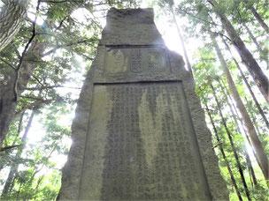 同会発足のきっかけとなった萩荘護園会碑