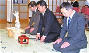 一関 大東 六日町自治会 「御冷酒の儀」の様子