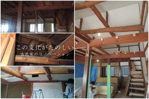 天井をスケルトン古い丸太梁を生かす