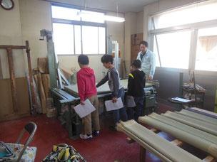 日野市の畳店 お仕事体験
