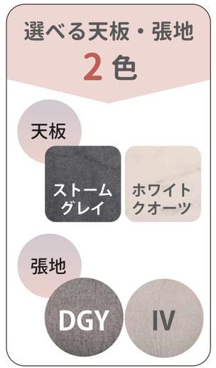 グラナダ ダイニングテーブル セラミック 東京デザインセンター 栃木県家具 鹿沼市 東京インテリア ショールーム