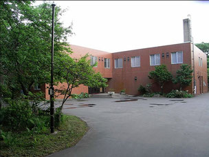 Tomakomai Experimental Forest Office