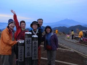 蛭ケ岳山頂