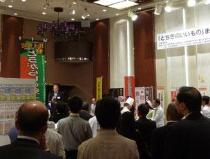 栃木県知事によるトップセールス