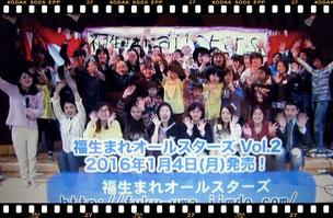 多摩ケーブルTV 2016.1.1