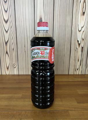 さしみ 1リットル  ¥560-(税抜き)
