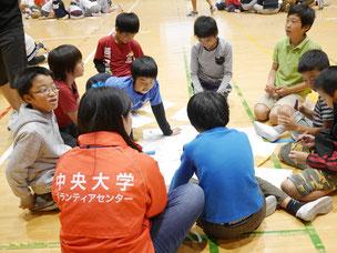 HUGを進行するのは、中央大学ボランティアセンターの学生たち。
