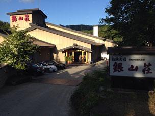 2日目は銀山温泉に泊まりました。