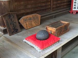 三光稲荷神社には、願い事をして抱きかかえ、軽くなると願い事が叶うと言われる「おもかる石」があります。
