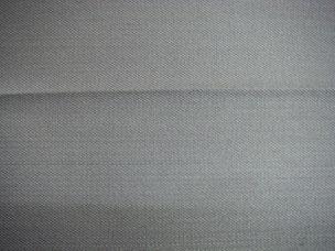 加茂・可児・美濃加茂でしみ抜き大好評「いとうクリーニング」(岐阜県八百津町)