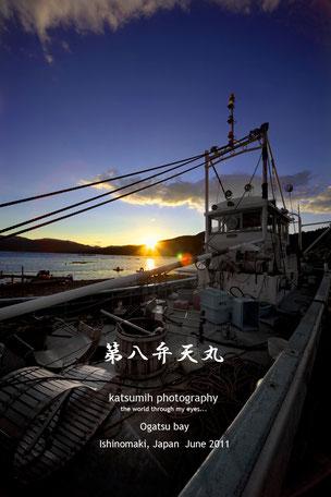 雄勝港の片隅で修理を待つ辨天丸