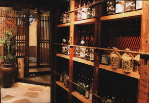 モダンな古民家風のあぶり焼き、焼き肉居酒屋