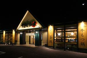 ファミリー向けの明るい雰囲気のヤキトリ店