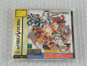 買取実績:Street Fighter Zero 3