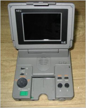 PC-Engine LT