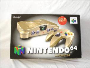 買取実績:Nintendo64 GOLD限定モデル