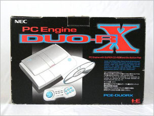 「PCE-DUO-RX」の外箱