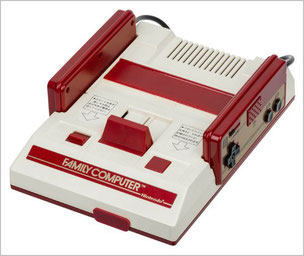 Nintendo first Family Computer