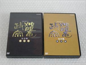 NHK大河ドラマDVD-BOXのサンプル