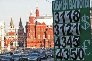 Wechselstube Moskau Twerskaja Uliza