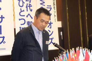 児童奉仕委員長 L.髙橋  聡