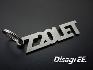 Z20LET