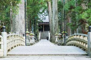 高野山奥の院 御廟橋