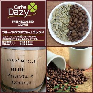 ブルーマウンテン ブルマン コーヒー 珈琲豆 コーヒー豆 自家焙煎