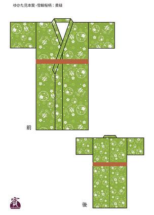 旅館浴衣 オリジナルデザイン