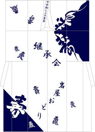 絵羽浴衣 デザイン