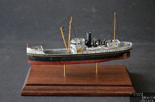 IJN Yamato (new tool) - 1/350 by Tamiya